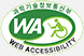 Ministry of Science and ICT Web Accessibility mark